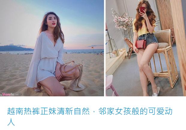 Bạn gái cũ thủ môn Bùi Tiến Dũng bất ngờ xuất hiện trên báo Trung, được khen xinh kiểu em gái nhà bên - Ảnh 1.