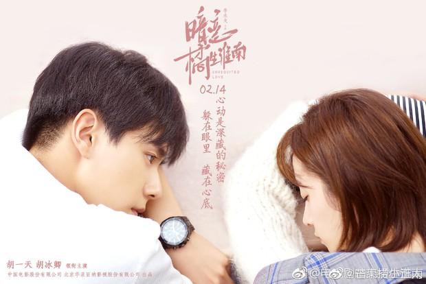 7 phim thanh xuân chờ muốn héo mòn tuổi trẻ vẫn chưa lên sóng: Hồ Nhất Thiên có là chàng trai bạn mong chờ nhất? - Ảnh 18.