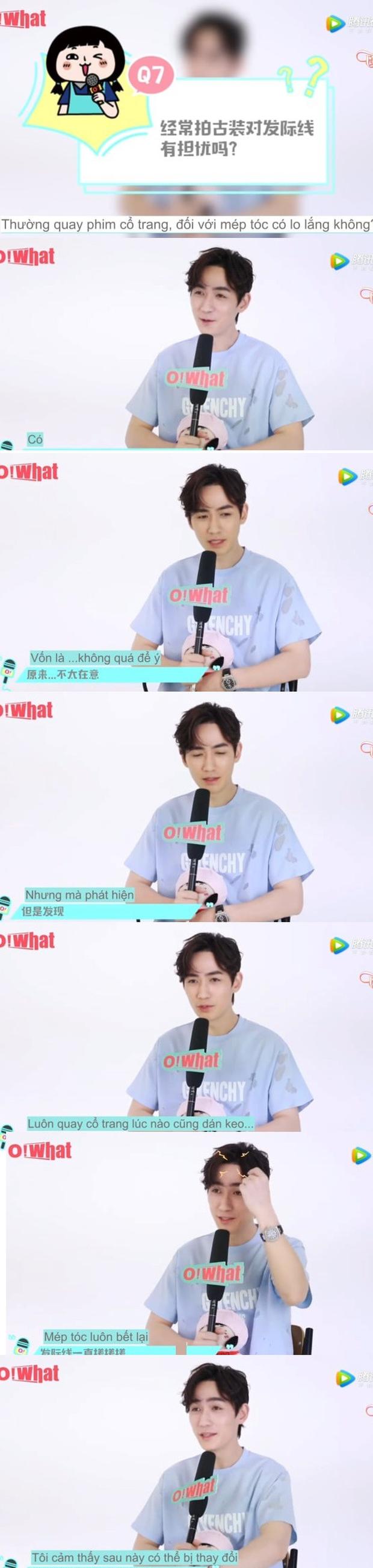Nam thần phỏng vấn gọi tên Chu Nhất Long: Không thích cà khịa như đàn em Vương Nhất Bác, rất ôn nhu với phóng viên - Ảnh 2.