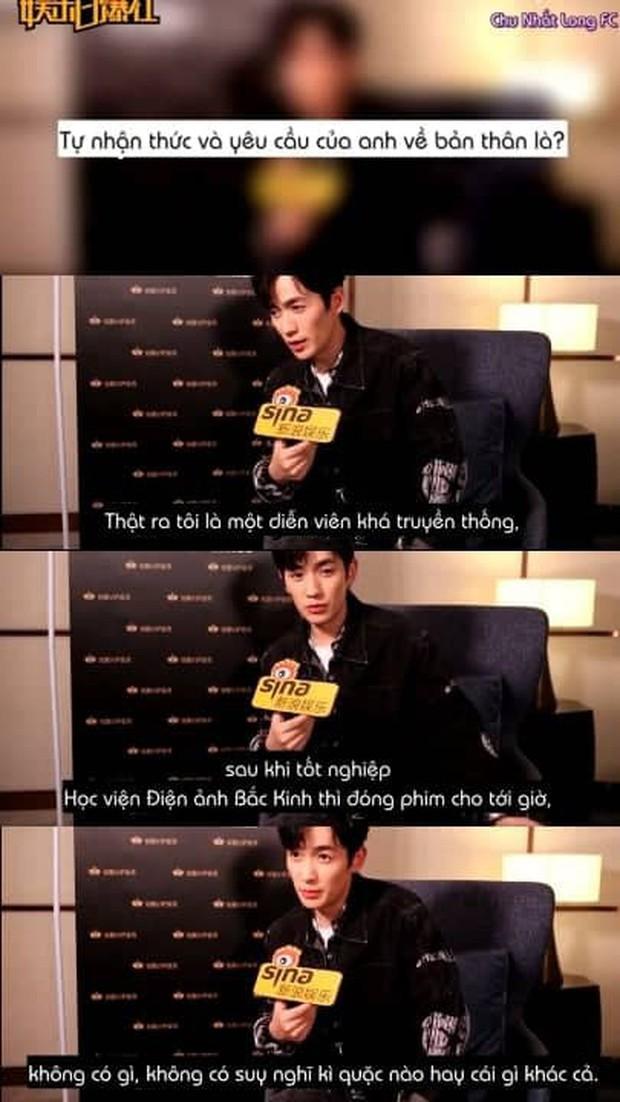 Nam thần phỏng vấn gọi tên Chu Nhất Long: Không thích cà khịa như đàn em Vương Nhất Bác, rất ôn nhu với phóng viên - Ảnh 3.