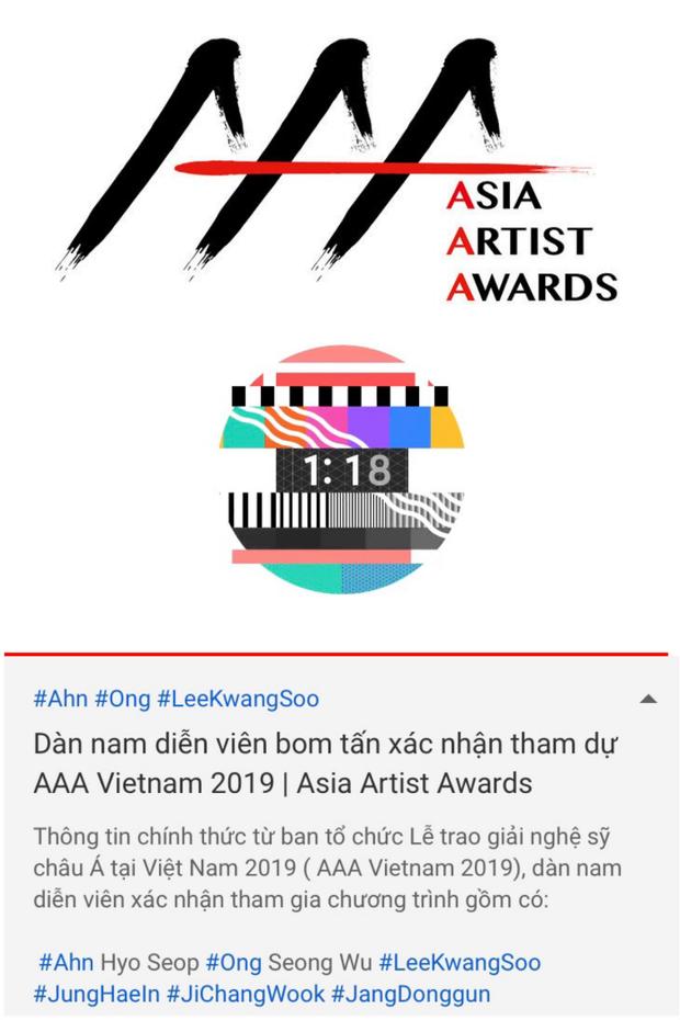 AAA 2019 lỡ tay rò rỉ line up tài tử siêu hot giữa đêm: Ji Chang Wook, Lee Kwang Soo và cả dàn nam thần sẽ đến Việt Nam - Ảnh 1.