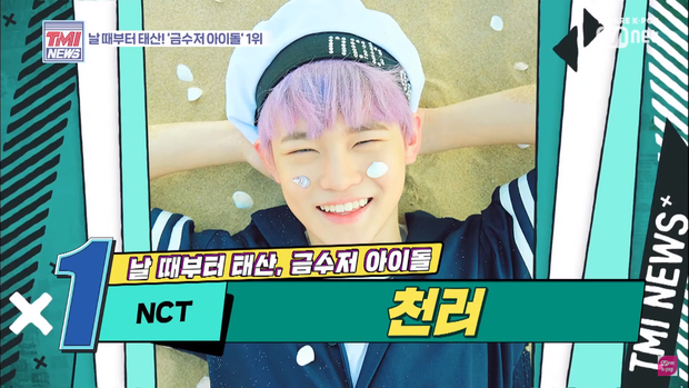 Mnet Has Been Calling 7 Kpop Idols A Golden Spoon In Their Hands Since Childhood Jyp Has 3 Representatives
