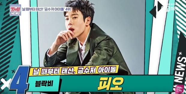 Đài Mnet gọi tên 7 Idol Kpop ngậm thìa vàng từ nhỏ, JYP có đến 3 đại diện - Ảnh 11.