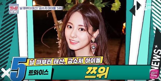 Đài Mnet gọi tên 7 Idol Kpop ngậm thìa vàng từ nhỏ, JYP có đến 3 đại diện - Ảnh 14.
