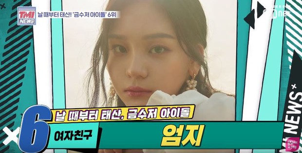 Đài Mnet gọi tên 7 Idol Kpop ngậm thìa vàng từ nhỏ, JYP có đến 3 đại diện - Ảnh 16.