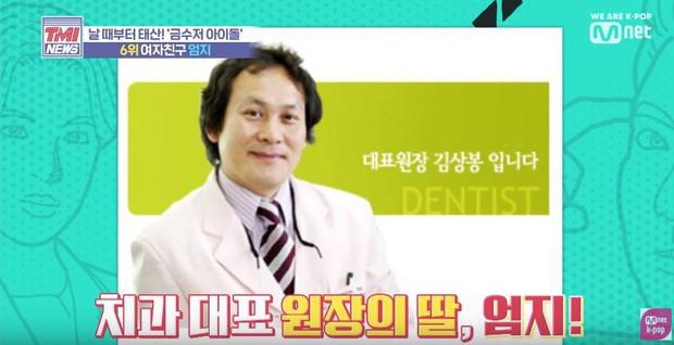Đài Mnet gọi tên 7 Idol Kpop ngậm thìa vàng từ nhỏ, JYP có đến 3 đại diện - Ảnh 17.