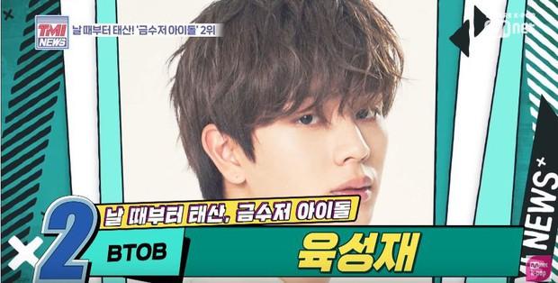 Đài Mnet gọi tên 7 Idol Kpop ngậm thìa vàng từ nhỏ, JYP có đến 3 đại diện - Ảnh 4.