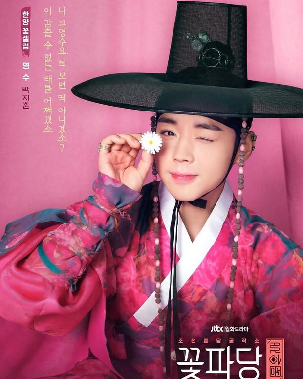Hết pha chố chang thời Produce 101, thánh ca Nayana được Park Ji Hoon đem về quậy tung Sạp Mai Mối Joseon? - Ảnh 6.