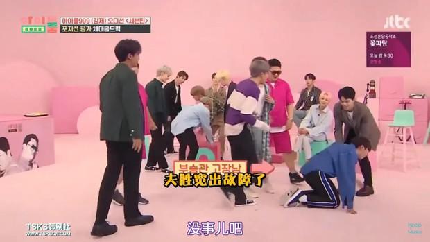 Show thực tế bị phản đối khi bắt thành viên Seventeen cõng 1 lúc 4 người trên lưng - Ảnh 4.