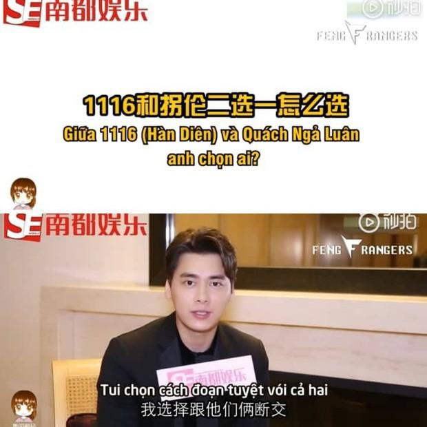 Nam thần phỏng vấn gọi tên Chu Nhất Long: Không thích cà khịa như đàn em Vương Nhất Bác, rất ôn nhu với phóng viên - Ảnh 11.