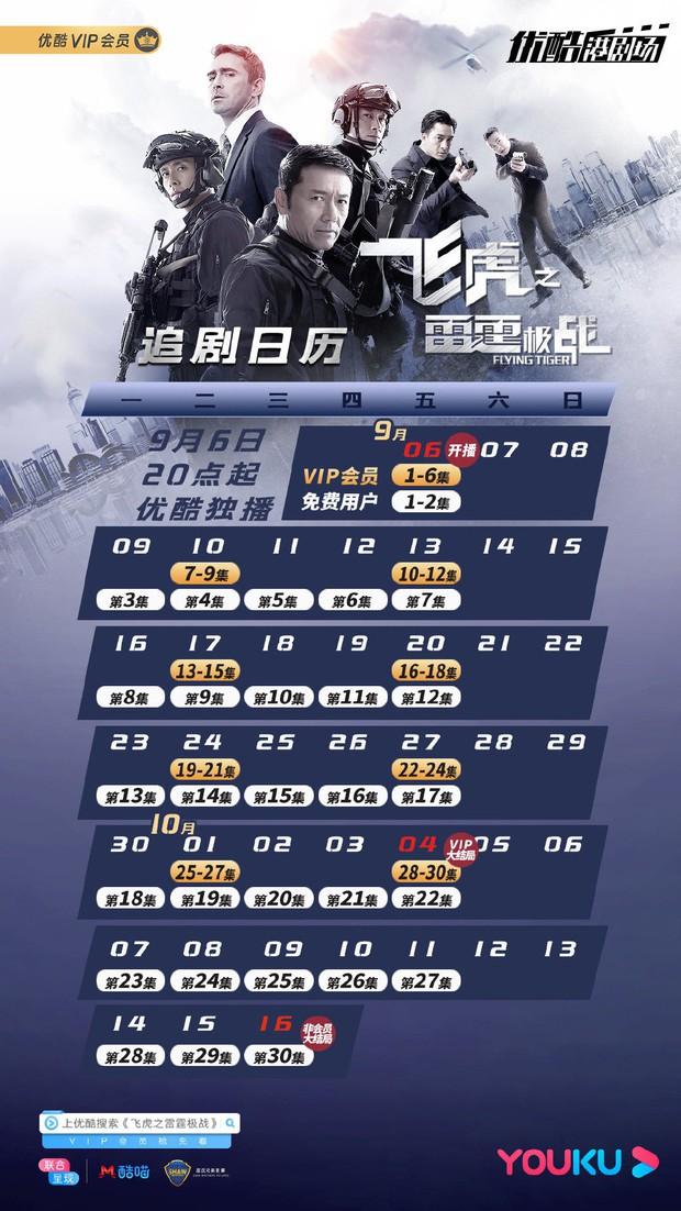 Thèm phim TVB tia ngay Phi Hổ Chi Lôi Đình Cực Chiến: Có trai đẹp Huỳnh Tông Trạch cân mạnh visual, phá án miễn chê! - Ảnh 12.