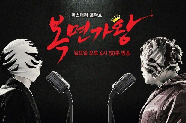 Đài MBC lên kế hoạch kiện phía Trung Quốc vì sử dụng bản quyền show hát mặt nạ mà chưa trả tiền - Ảnh 1.