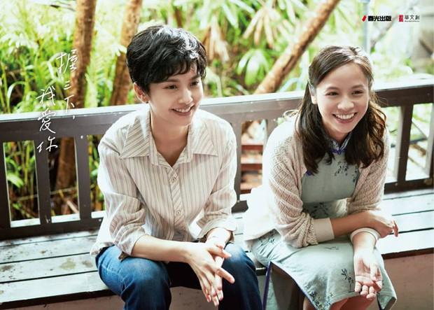 Xao xuyến với gia tài 9 phim của giáo chủ thanh xuân Dương Thừa Lâm: Trước khi lấy chồng ai cũng mơ chị cặp Hạ Quân Tường! - Ảnh 25.