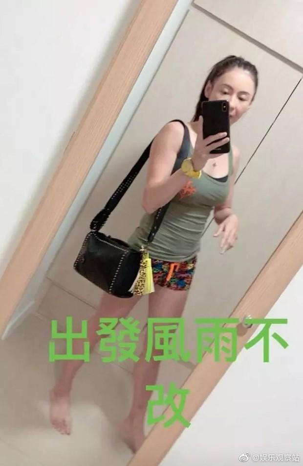 Nhìn vóc dáng nuột nà của Trương Bá Chi, ai mà nghĩ mỹ nhân U40 này đã là mẹ bỉm sữa của 3 đứa con? - Ảnh 1.