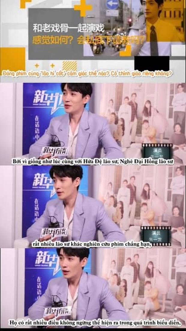 Nam thần phỏng vấn gọi tên Chu Nhất Long: Không thích cà khịa như đàn em Vương Nhất Bác, rất ôn nhu với phóng viên - Ảnh 1.