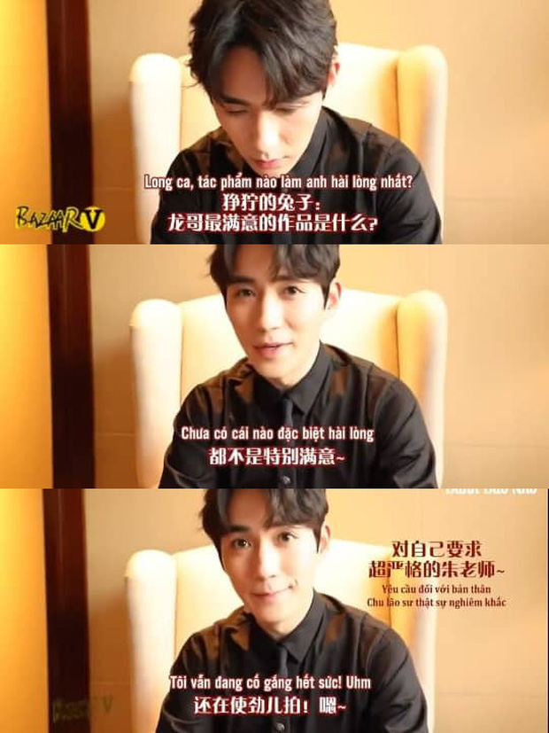 Nam thần phỏng vấn gọi tên Chu Nhất Long: Không thích cà khịa như đàn em Vương Nhất Bác, rất ôn nhu với phóng viên - Ảnh 4.