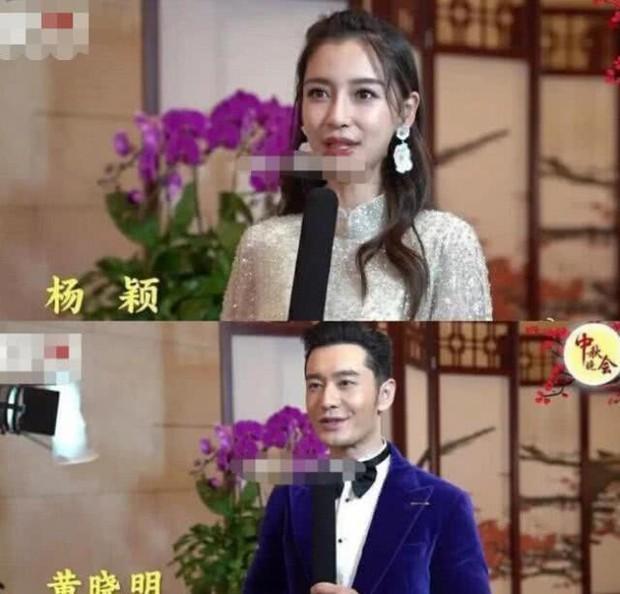 Vì sao Angela Baby và Huỳnh Hiểu Minh nhất quyết không xuất hiện cùng nhau trong sự kiện Đêm Trung Thu vừa qua? - Ảnh 3.