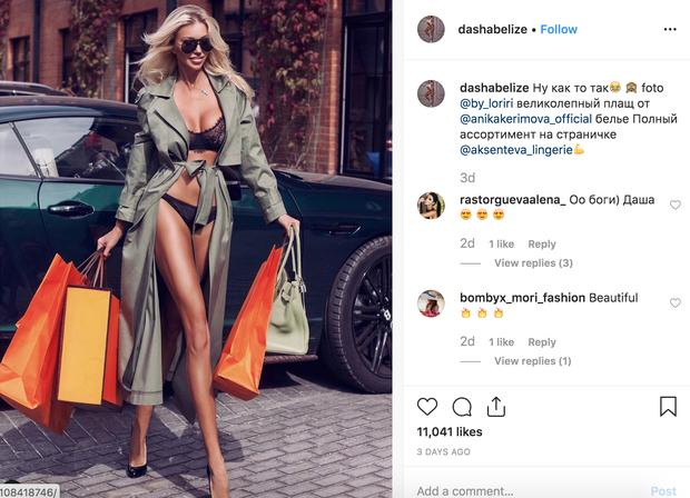 Ảnh diện nội y ỡm ờ của Ngọc Trinh bị nghi cosplay người mẫu Nga: giống từ cách lên đồ, dáng pose cho đến cả túi shopping - Ảnh 3.
