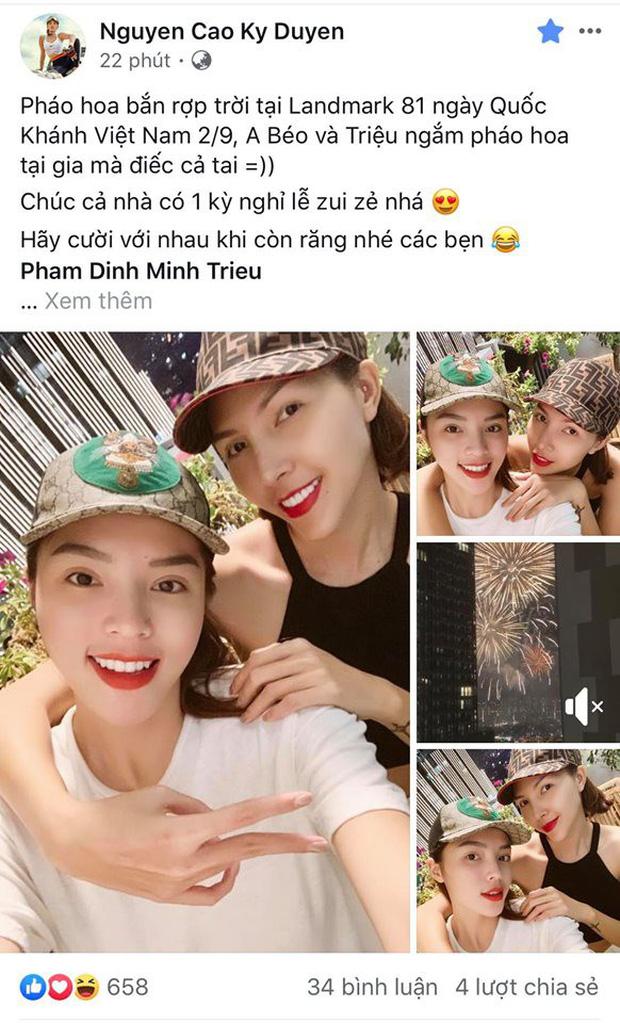 Sao Vbiz ngắm pháo hoa đón Quốc Khánh bên nhau, tình nhất là cặp đôi Kỳ Duyên - Minh Triệu - Ảnh 1.
