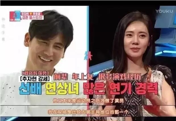 Mỹ nhân Hàn Choo Ja Hyun: Bị mẹ ruột rủa chết, chao đảo vì 50 tấm ảnh nóng, kết cục viên mãn bất ngờ bên chồng xứ Trung - Ảnh 10.