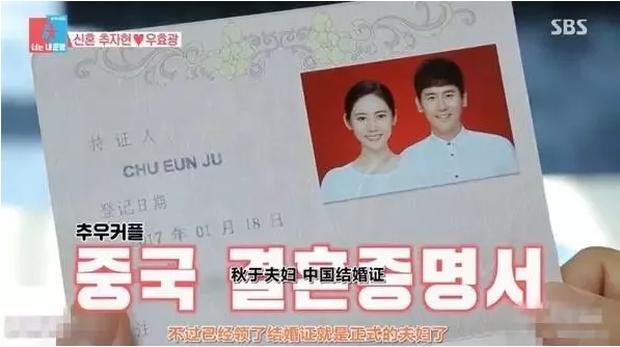 Mỹ nhân Hàn Choo Ja Hyun: Bị mẹ ruột rủa chết, chao đảo vì 50 tấm ảnh nóng, kết cục viên mãn bất ngờ bên chồng xứ Trung - Ảnh 12.