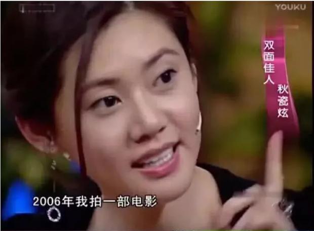 Mỹ nhân Hàn Choo Ja Hyun: Bị mẹ ruột rủa chết, chao đảo vì 50 tấm ảnh nóng, kết cục viên mãn bất ngờ bên chồng xứ Trung - Ảnh 7.