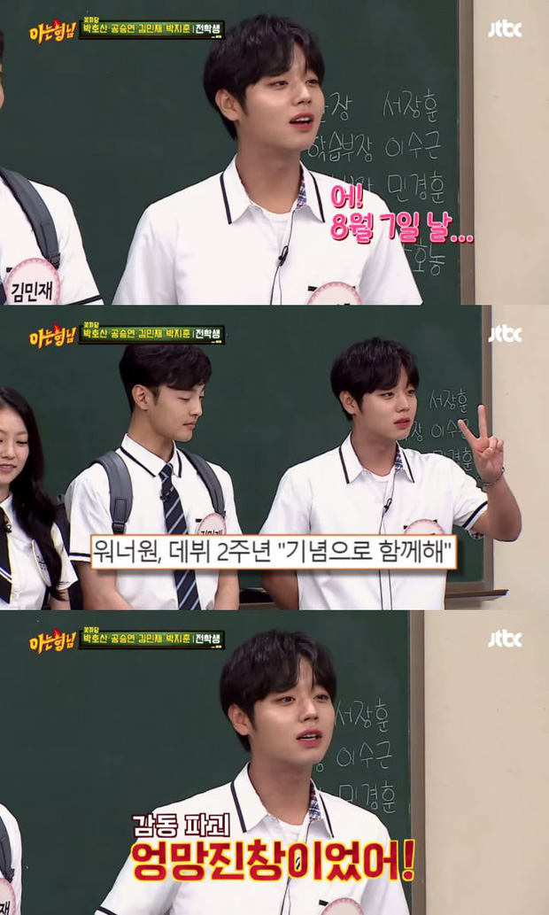 Hot boy nháy mắt lên truyền hình bóc phốt Wanna One quên vũ đạo, khoe tậu xe cho bố mẹ ở tuổi 21 - Ảnh 2.
