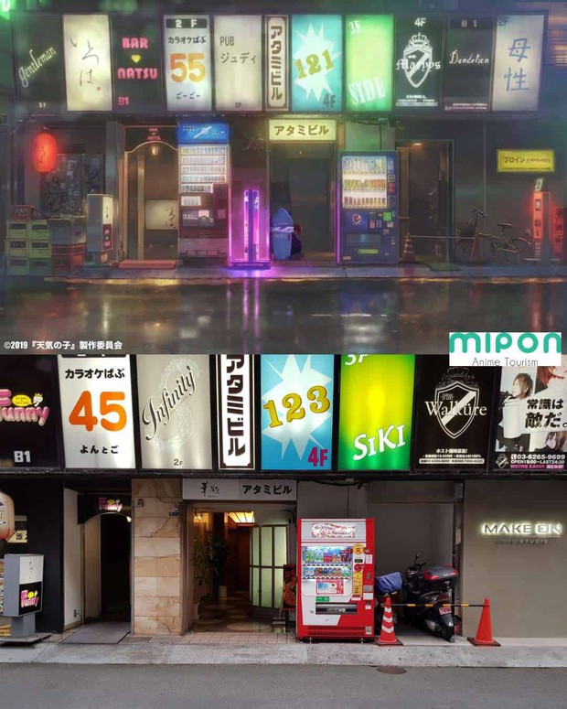 Weathering With You hé lộ một vũ trụ anime mới của nước Nhật? - Ảnh 16.