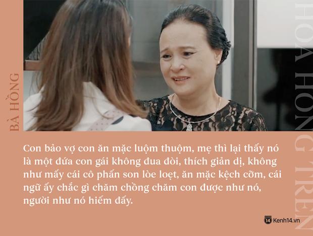 Học thuộc lòng 9 câu thoại để đời của mẹ chồng quốc dân Hoa Hồng Trên Ngực Trái: Mẹ cấm con xúc phạm vợ mình! - Ảnh 3.