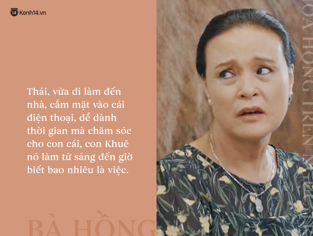 Học thuộc lòng 9 câu thoại để đời của mẹ chồng quốc dân Hoa Hồng Trên Ngực Trái: Mẹ cấm con xúc phạm vợ mình! - Ảnh 5.