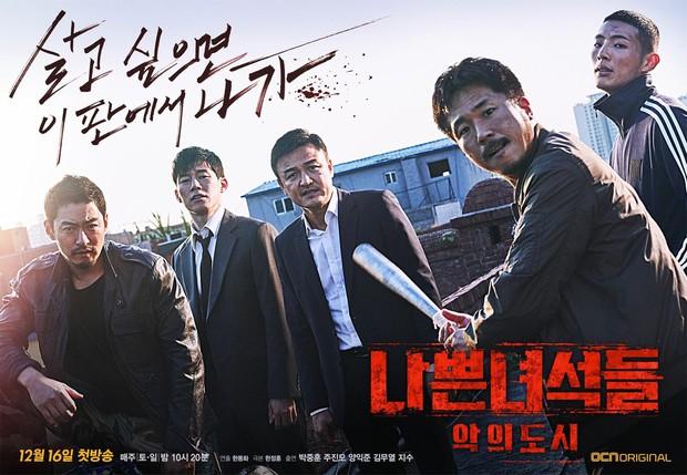 Giữa mùa thiếu vắng phim Hàn hot, ngó lại 9 dự án kiểu gì cũng có để sống sót qua ngày đói drama! - Ảnh 13.