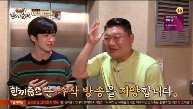 Show thực tế Hàn nhận loạt chỉ trích khi có động thái ngầm ám chỉ X1 gian lận phiếu bầu - Ảnh 1.