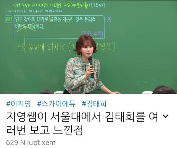Nhan sắc thật của Kim Tae Hee hồi học đại học: Thần thánh đến mức nào mà khiến cả trường bị choáng? - Ảnh 1.