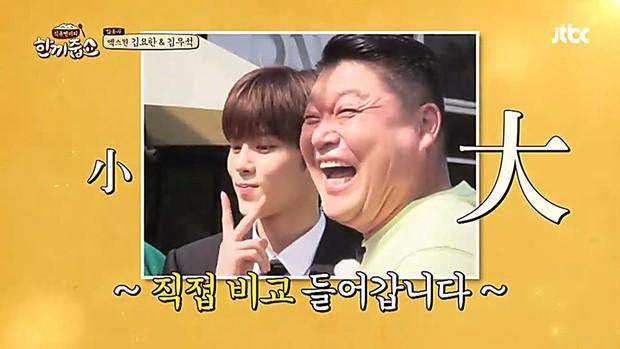 Choáng váng với màn so mặt của mỹ nam X1 và MC kỳ cựu Kang Ho Dong! - Ảnh 2.
