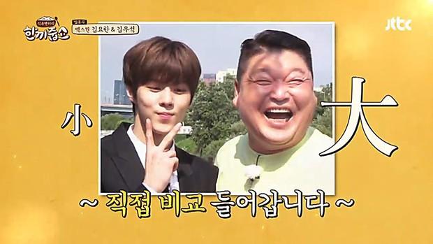 Choáng váng với màn so mặt của mỹ nam X1 và MC kỳ cựu Kang Ho Dong! - Ảnh 4.