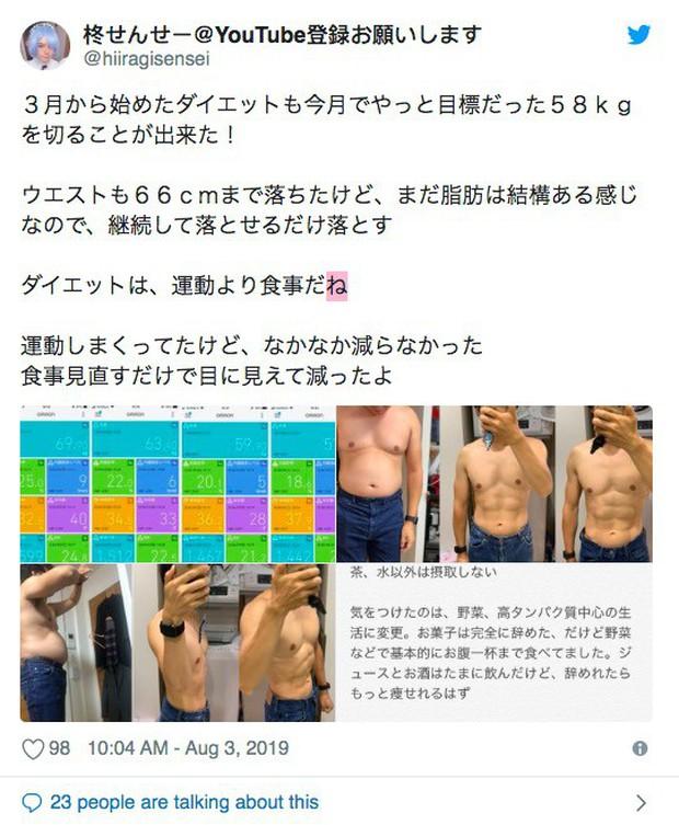 Học ngay bài tập giúp chàng trai người Nhật Bản từ bụng bia hóa thân hình 6 múi cực phẩm - Ảnh 4.