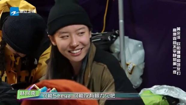 Netizen tặng cô gái hỏi Huỳnh Tông Trạch về người cũ Hồ Hạnh Nhi 2 chữ: Vô duyên - Ảnh 2.