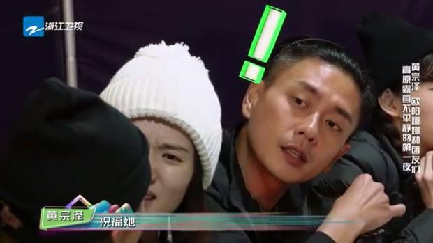 Netizen tặng cô gái hỏi Huỳnh Tông Trạch về người cũ Hồ Hạnh Nhi 2 chữ: Vô duyên - Ảnh 1.