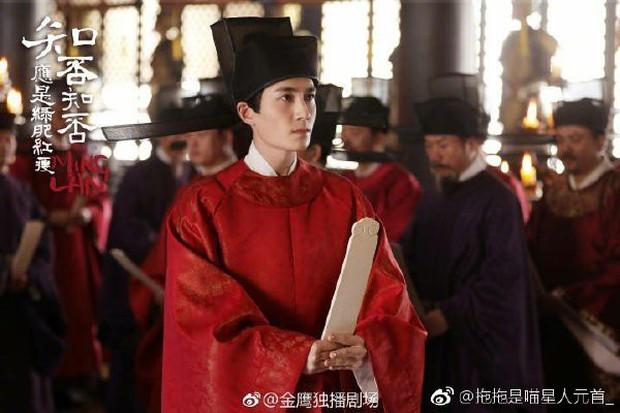 5 nam thần bận áo đỏ chứng tỏ đẹp trai màn ảnh Hoa ngữ: Nhìn Tiêu Chiến mặc, đảm bảo ai cũng đòi làm cô dâu - Ảnh 14.