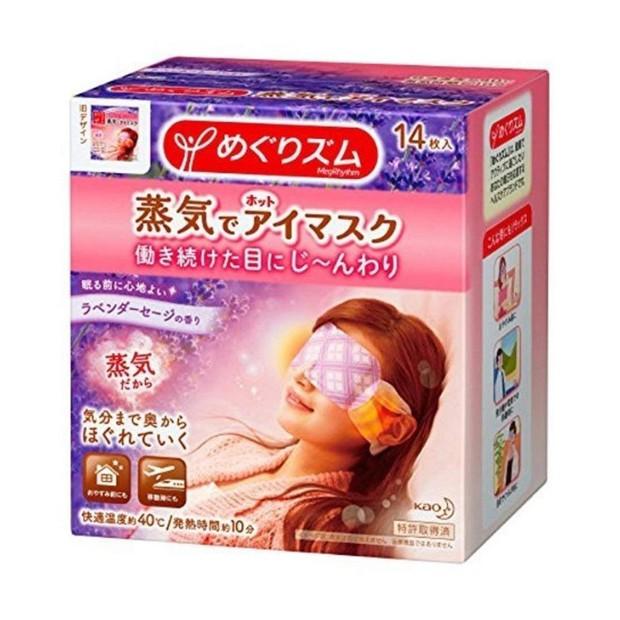 10 món mỹ phẩm drugstore Nhật Bản được giới sành skincare chấm điểm cao ngất - Ảnh 10.