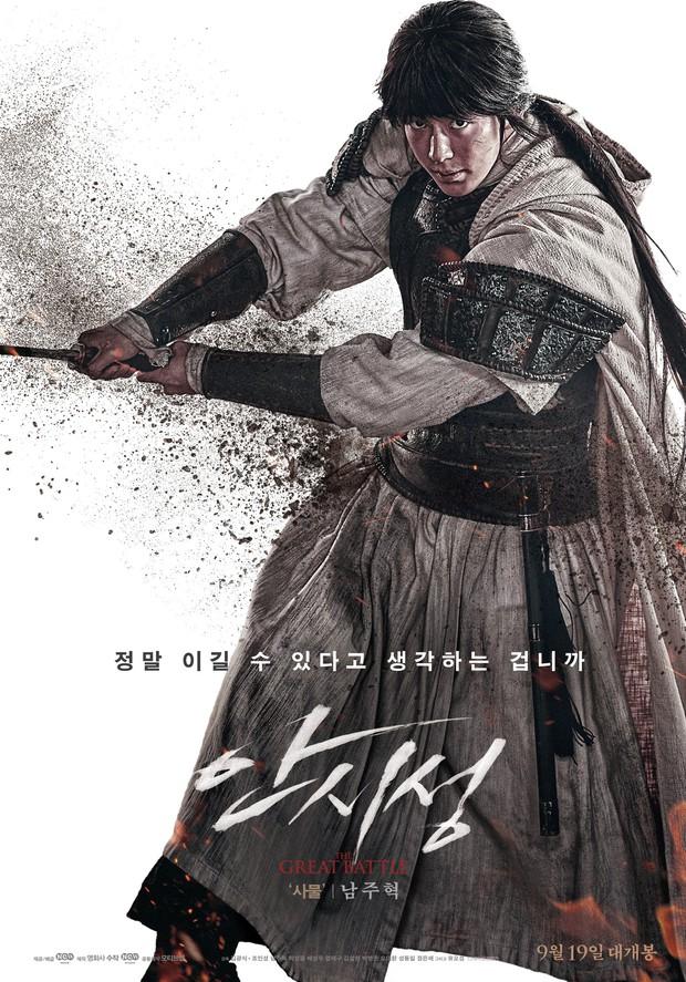 Nam Joo Hyuk nhận phim điện ảnh mới, hợp rơ như Dazzling hay tiếp tục làm khán giả đập remote vì diễn xuất tệ? - Ảnh 3.
