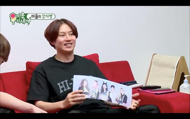 Với độ cuồng ITZY thế này, vị trí trưởng fan club MIDZY phải xướng tên Siêu sao vũ trụ Kim Hee Chul! - Ảnh 2.