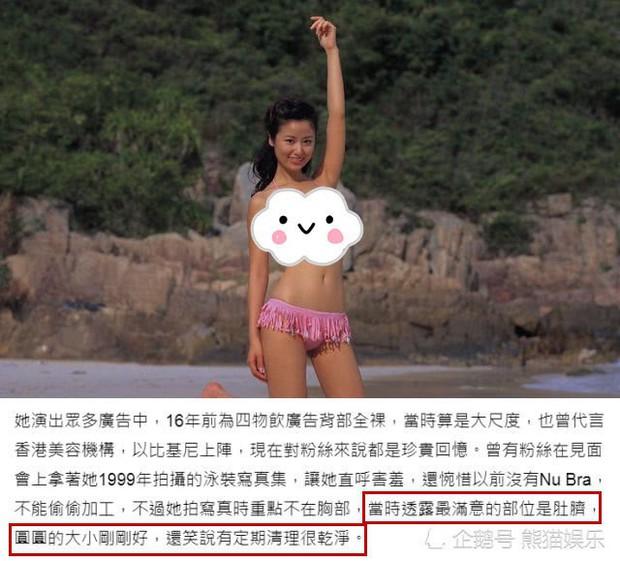Debut chụp ảnh nóng quá táo bạo, phản ứng của Lâm Tâm Như khi nhìn lại quá khứ huy hoàng bất ngờ gây sốt - Ảnh 5.