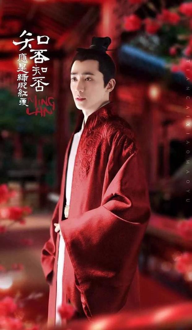 5 nam thần bận áo đỏ chứng tỏ đẹp trai màn ảnh Hoa ngữ: Nhìn Tiêu Chiến mặc, đảm bảo ai cũng đòi làm cô dâu - Ảnh 12.
