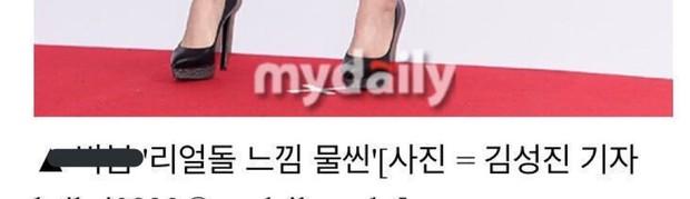 Hàng nghìn fan toàn cầu phẫn nộ vì Park Bom bị ví như búp bê tình dục, chuyện gì đang xảy ra? - Ảnh 2.