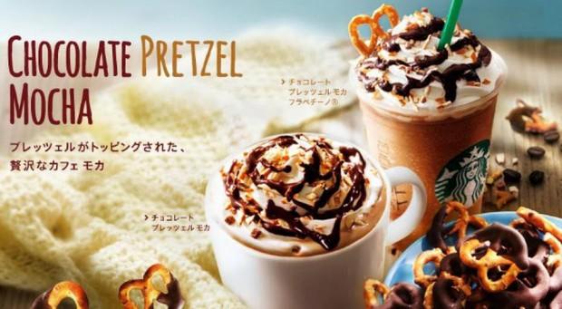 """Starbucks có ở khắp nơi, nhưng 10 loại đồ ăn, đồ uống """"độc quyền"""" Starbucks Nhật Bản này mà bạn muốn thử cũng thì rất khó - Ảnh 7."""