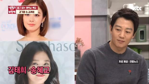 Tài tử Kim Rae Won chọn mỹ nhân diễn ăn ý nhất: Hội chị đại không đấu nổi gái trẻ ai cũng mê! - Ảnh 2.