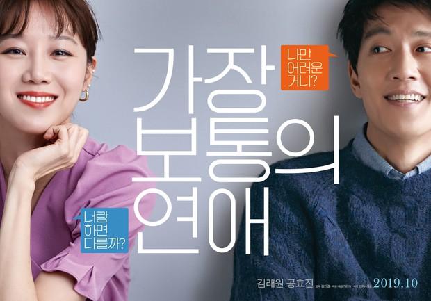Tài tử Kim Rae Won chọn mỹ nhân diễn ăn ý nhất: Hội chị đại không đấu nổi gái trẻ ai cũng mê! - Ảnh 9.