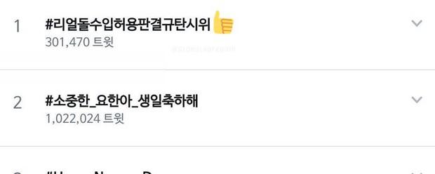Hàng nghìn fan toàn cầu phẫn nộ vì Park Bom bị ví như búp bê tình dục, chuyện gì đang xảy ra? - Ảnh 5.