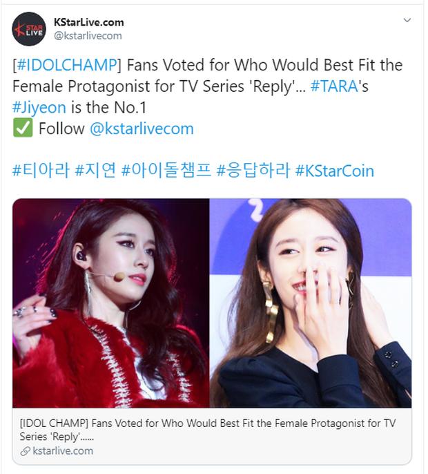 MBC chọc trúng ổ kiến lửa: Fan Kpop hỗn chiến vì dám thiên vị Jisoo (BLACKPINK) bỏ rơi Ji Yeon (T-ARA) ở Reply phần 4? - Ảnh 1.